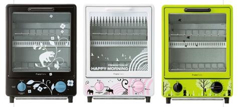 vertical-toaster.jpg