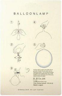 Kyouei Designs Balloon Lamp