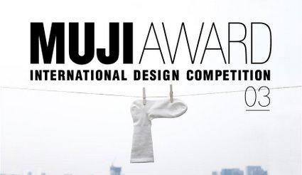 muji-award.jpg