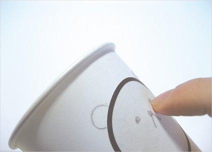 drawing-cup.jpg