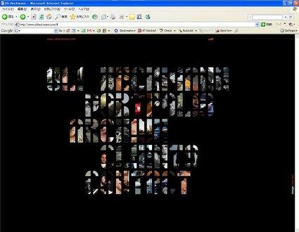cool website designs on web design inspiration spoon tamago