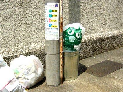 garbage-bag-art-work1.jpg
