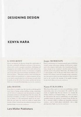 designing-design