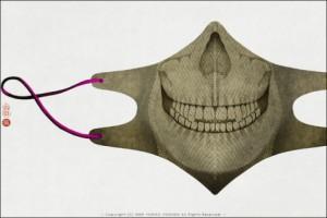 yoriko_mask_3-300x200 Yoriko Yoshidas Surgical Masks