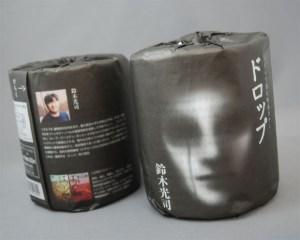 drop_toilet_paper-620x496
