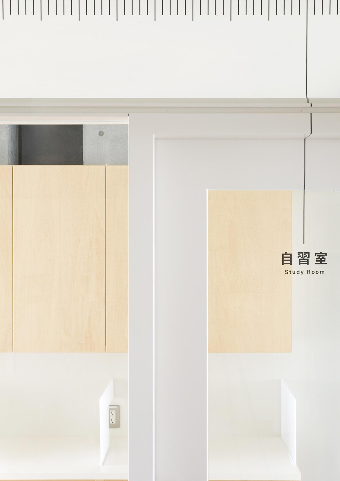Ikushinsha Signage Campaign | Nosigner