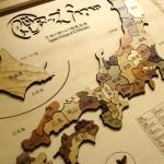 sasaki kogei wooden map