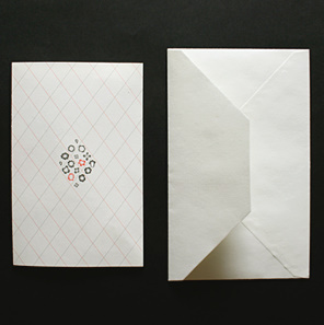 dbros bloom popup card 2 2 new greeting cards from D Bros