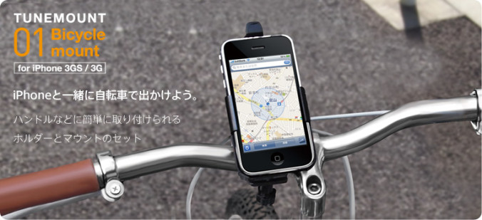 tunemount-bike-focal-main