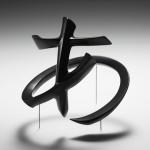 3D hiragana - ah (2)