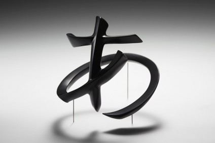 3D hiragana ah 2 424x282 3 Dimensional Hiragana | what if...