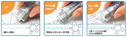 kokuyo milikeshi example 1 425x125 Kokuyo Milikeshi Eraser