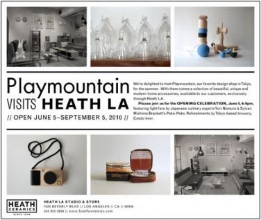 crate furniture at heath 376x318 Crate Furniture