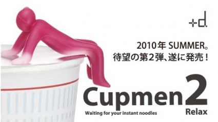 cupmen 2 relax main 425x238 Cupmen 2: waiting for your instant  noodles