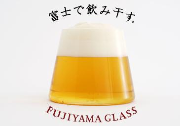 fujiyama glass main Fujiyama beer glass