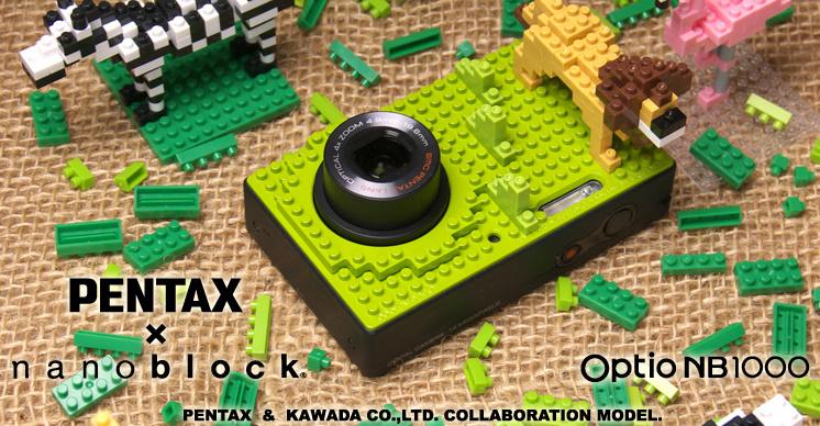 Pentx Nano Blocks (2)