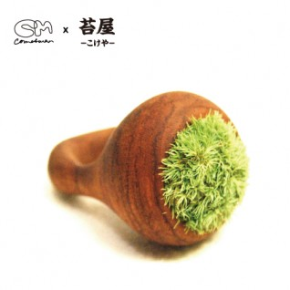 mossring 1 318x318 Moss Ring by cometman and kokeya