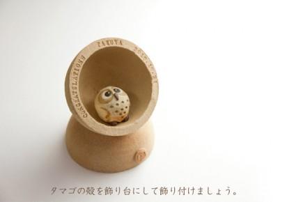 masahiro minami shigaraki life ceramics 4 2 425x290 Shigaraki Life Ceramics