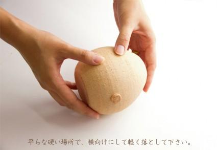 masahiro minami shigaraki life ceramics 4 425x293 Shigaraki Life Ceramics