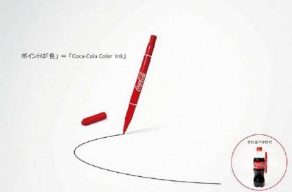 senden kaigi coca cola campaign 3 425x280 Senden Kaigi | Promotional Campaign Awards