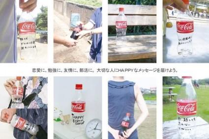 senden kaigi coca cola campaign 425x284 Senden Kaigi | Promotional Campaign Awards