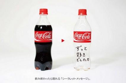 senden kaigi coca cola campaign 5 425x281 Senden Kaigi | Promotional Campaign Awards