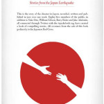 Quakebook-