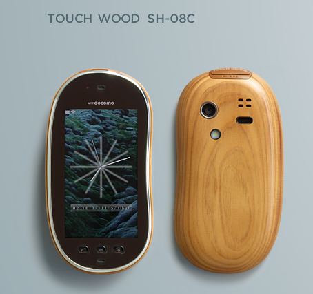 touch wood phone 1