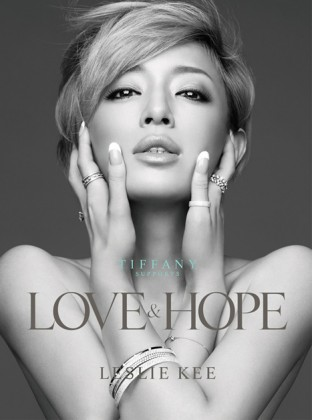 Love & Hope by Leslie Kee