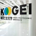 Tokyo Polytechnic University (3)