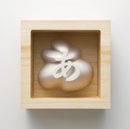 Taku Satoh - 2 experiments (2)