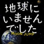 moon jump 1