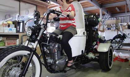 http://www.spoon-tamago.com/wp-content/uploads/2011/09/toilet-bike-NEO.jpg