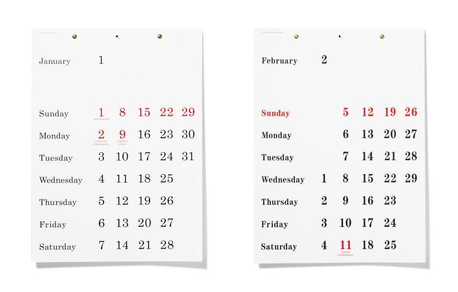 2012 calendar by dbros 2