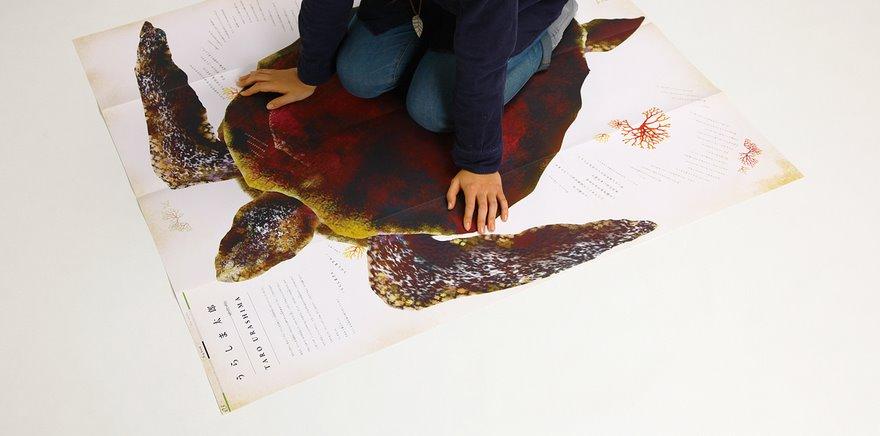 Big Book by Mao Fujimoto (3)