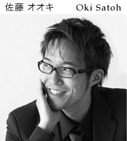 Oki-Sato