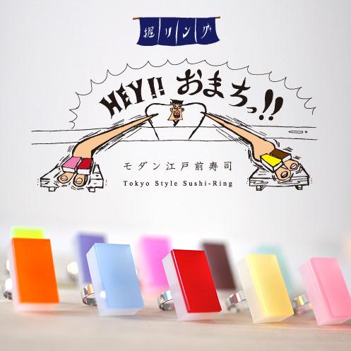 acrylic sushi rings 1