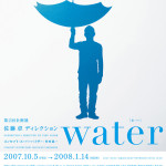 water exhibition by taku satoh 1