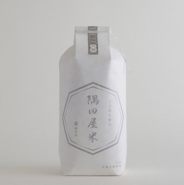 Sumidaya Rice by EdingPost (3)
