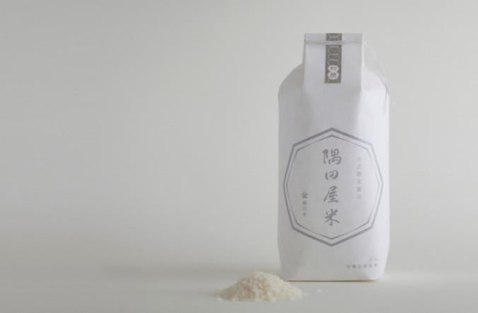Sumidaya Rice by EdingPost (4)