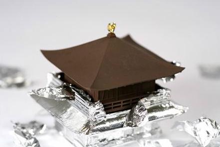 suzuki yasuhiro - ginkakuji chocolate 4