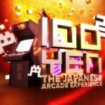 100 yen documentary