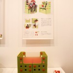 2012 senior thesis work - kanazawa art U 1