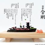 gunkanmaki battleship sushi  (1)