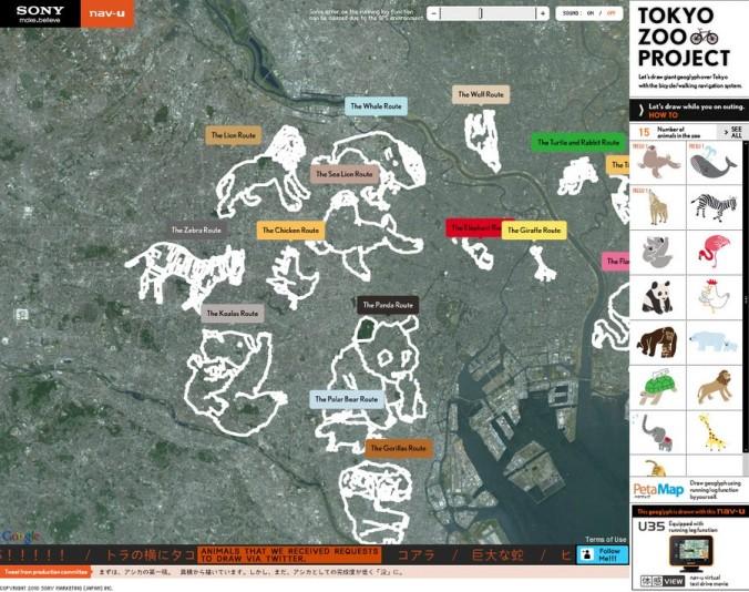 Tokyo Zoo Project screenshot (1)