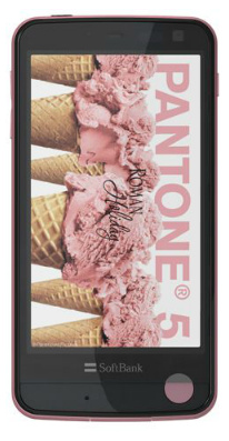 Softbank Pantone radiation smartphone (1)