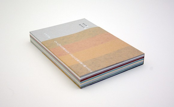 Japanese Book Cover Design : Judging books by their covers japanese creative book