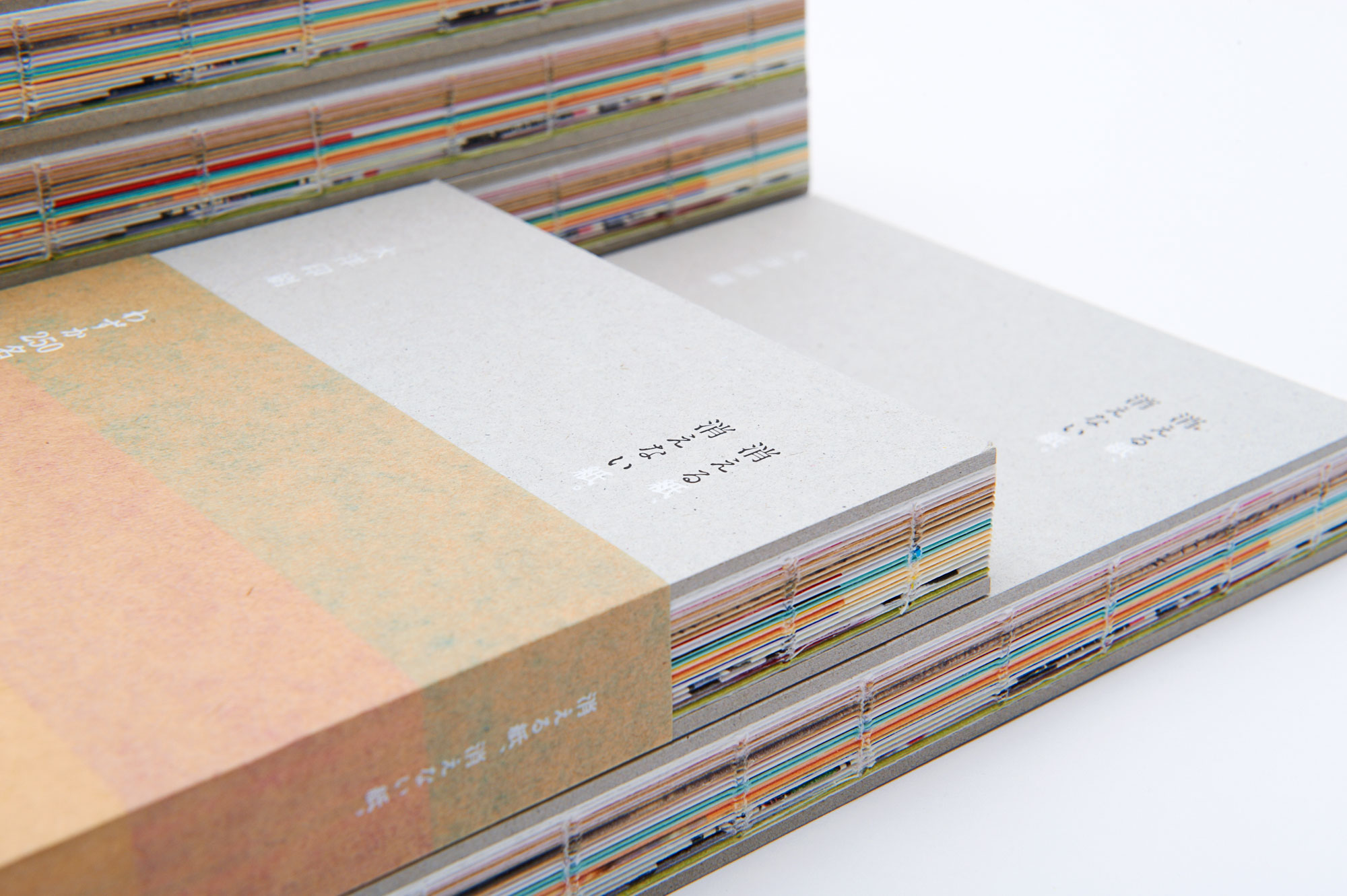 Japanese Paper Book Cover : Judging books by their covers japanese creative book