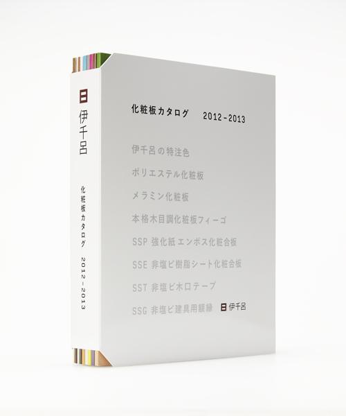 book design - ichiro catalogue by Irobe (1)