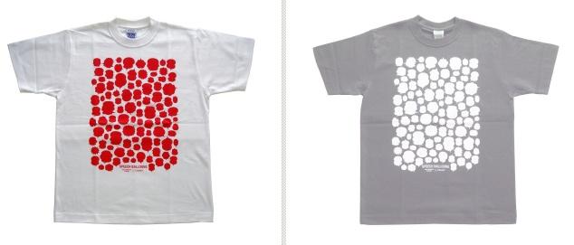 kengo nakamura T-shirt (3)